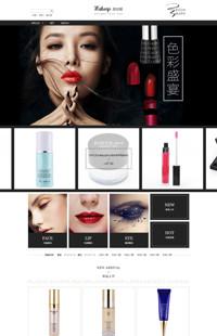 [B1000-1] 让您做完美的丽质女人-化妆品、香水类行业专用旺铺专业版模板