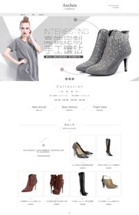 [B1026-1] 风格随我,穿出自我-女鞋、女装、女包类等女装行业专用旺铺专业版模板