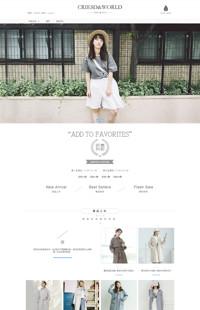 [B1026-4] 日韩新风尚-文艺小清新女装行业专用旺铺专业版模板