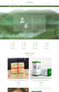 [B1053-1] 清香一缕,养生百年-茶叶、食品行业通用旺铺专业版模板
