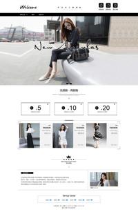 [B1065-2] 时尚简约风-女装、女鞋、女包等行业专用旺铺专业版模板