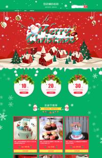 [B1073-1] 圣诞狂欢夜、欢乐在圣诞,圣诞节全行业活动专用专题模板