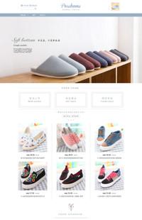 [B1078-1] 快乐节拍,简约生活-鞋类、家居生活类行业专用旺铺专业版模板