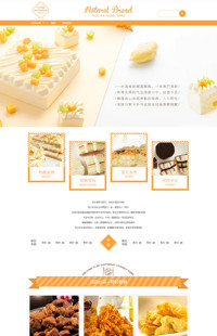 [B1086-1] 美味带动,情难自控-食品、干货、蛋糕、巧克力行业旺铺专业版模板