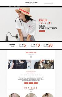 [B1106-2] 风格随我,秀出自我-女鞋、女装、男装类等女装行业专用旺铺专业版模板