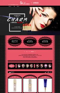 [B1108-1] 用心呵护你的美-化妆品、香水类等化妆品行业专用旺铺专业版模板