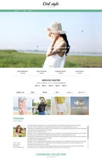 [B1131-2] 繁花似夏-文艺风格女装行业专用旺铺专业版模板