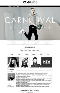 [B1131-1] 时尚随我而动-女装、女包、女鞋行业专用旺铺专业版模板