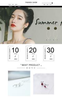 [B1139-1] 美饰美刻,尽显本色-饰品、服装、化妆健美行业通用旺铺专业版模板