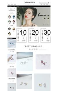 [B1140-1] 基础版:美饰美刻,尽显本色-饰品、服装、化妆健美行业通用旺铺专业版模板