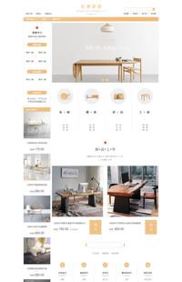 [B1202-1] 基础版:百变生活,不变选择-服装、鞋包、家居行业通用旺铺专业版模板