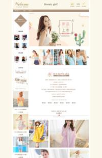 [B1223-2] 基础版:高端大牌时尚潮流-女装、女包、女鞋类等女装行业专用旺铺专业版模板