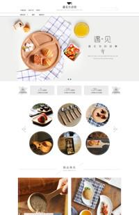 [B1233-1] 享受指尖生活-生活创意用品行业专用旺铺专业版模板