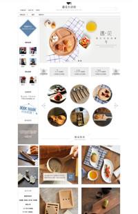 [B1236-1] 基础版:享受指尖生活-生活创意用品行业专用旺铺专业版模板