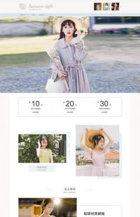 [B1271-3] 时光静好,浅蓝色风格-文艺女装行业旺铺专业版模板