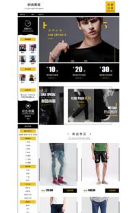 [B1312-1] 基础版:时尚更有型,男装我领秀-男装、男鞋等行业专用旺铺专业版模板