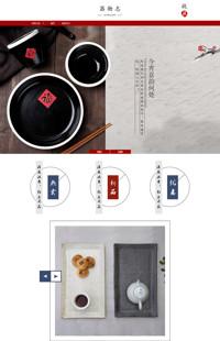[B1335-1] 品质生活-家居、食器等行业专用旺铺专业版模板