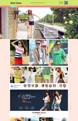 女装服装模版-逐夏