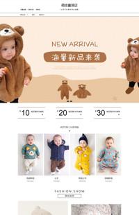 [B1387-1] 给宝宝最贴心的关爱-萌娃童装等行业专用旺铺专业版模板