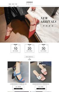 "[B1433-1] 女人之美,""足""以证明-女鞋、女包、女装等行业专用旺铺专业版模板"