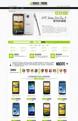 绿色-时尚手机专卖