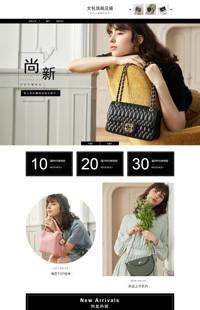 [B1506-1] 包随心,潮我看-女包、女鞋、女装等行业专用旺铺专业版模板