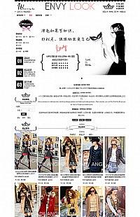 [B154-1] 简爱-基础版女性类可爱类店铺模板