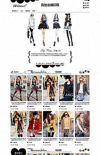 [B156-1] 小而美-基础版黑色简约可爱类店铺模板