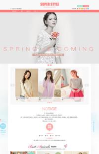 [B158-1] 春天衣橱-粉色清爽服装,男装,女装