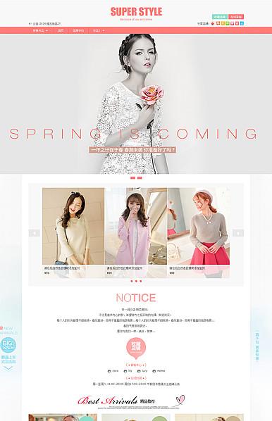 春天衣橱-粉色清爽服装,男装,女装