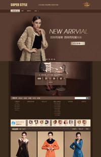 [B162-1] 咖啡情调-深咖啡色 男装 女装 首饰珠宝 鞋包类模板