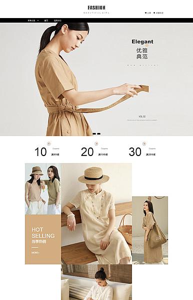 优雅时尚,异美寻常-女装、女包、女鞋等行业专用旺铺专业版模板