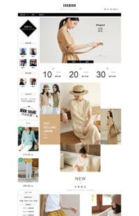 [B1628-1] 基础版: 优雅时尚,异美寻常-女装、女包、女鞋等行业专用旺铺专业版模板
