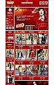 花语-基础版红色女性类店铺通用模板