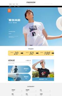 [B1644-1] 夏装尚新-男装等行业专用旺铺专业版模板