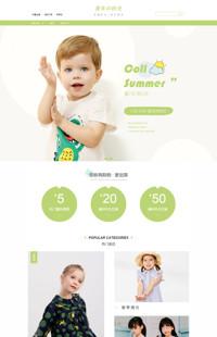 [B1654-1] 夏日时光-童装等行业专用旺铺专业版模板