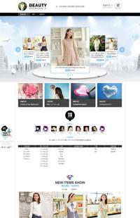 [B177-1] 小而美-女装、男装、鞋包类店铺专用旺铺模板
