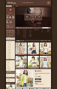 [B184-1] 基础版-深咖啡色 男装 女装 首饰珠宝 鞋包类模板