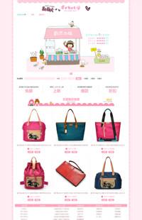 [B189-3] 小可爱-化妆、鞋包、美容、健美、母婴类专业版可爱模板