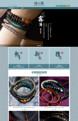 古韵-饰品珠宝、玉器、手镯手环挂饰、数码周边、古典类店铺专用模板