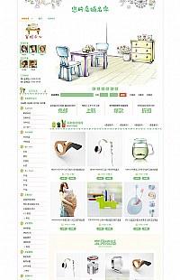 [B192-1] 基础版-小可爱-礼品、数码周边、母婴、创意家居、生活兴趣类专业版可爱模板