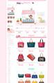 基础版-小可爱-化妆、鞋包、美容、健美、母婴类专业版可爱模板