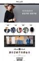 素风-服装、鞋包行业专用旺铺模板