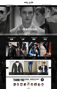 [B201-3] 素风-男装、男士用品店行业专用旺铺模板