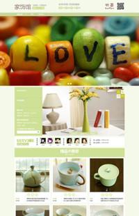 [B202-2] 绿植-家居、花卉、陶艺、食品类店铺专用旺铺模板