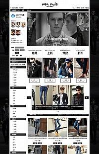 [B203-3] 素风-男装、男士用品店行业专用旺铺模板