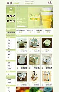 [B204-2] 绿植-家居、花卉、陶艺、食品类店铺专用旺铺模板