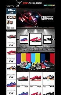 [B206-1] 基础版-深色-运动户外、男装、男鞋等男士类店铺专用旺铺模版