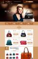 Bag-女包、男包、运动户外类旺铺专业版模板