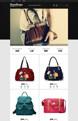 ibag:简约鞋包、服饰类旺铺专业版模板